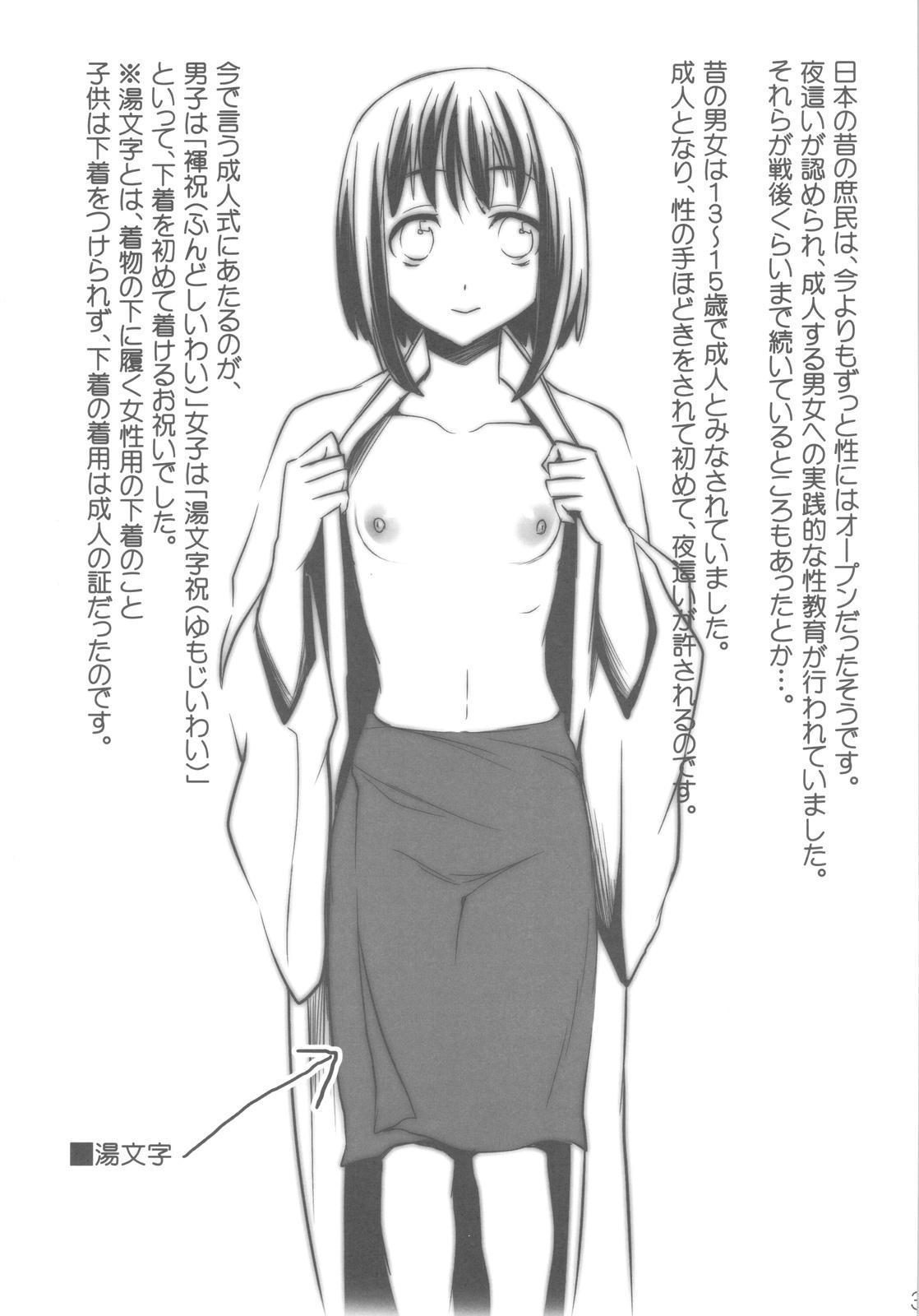 Jougasaki Shimai no Zenryoku Love Attack + Omake bon 18