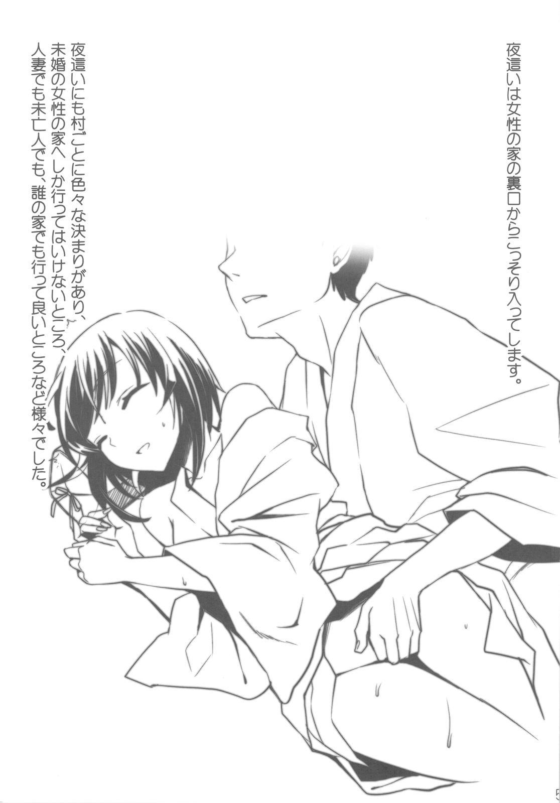 Jougasaki Shimai no Zenryoku Love Attack + Omake bon 20