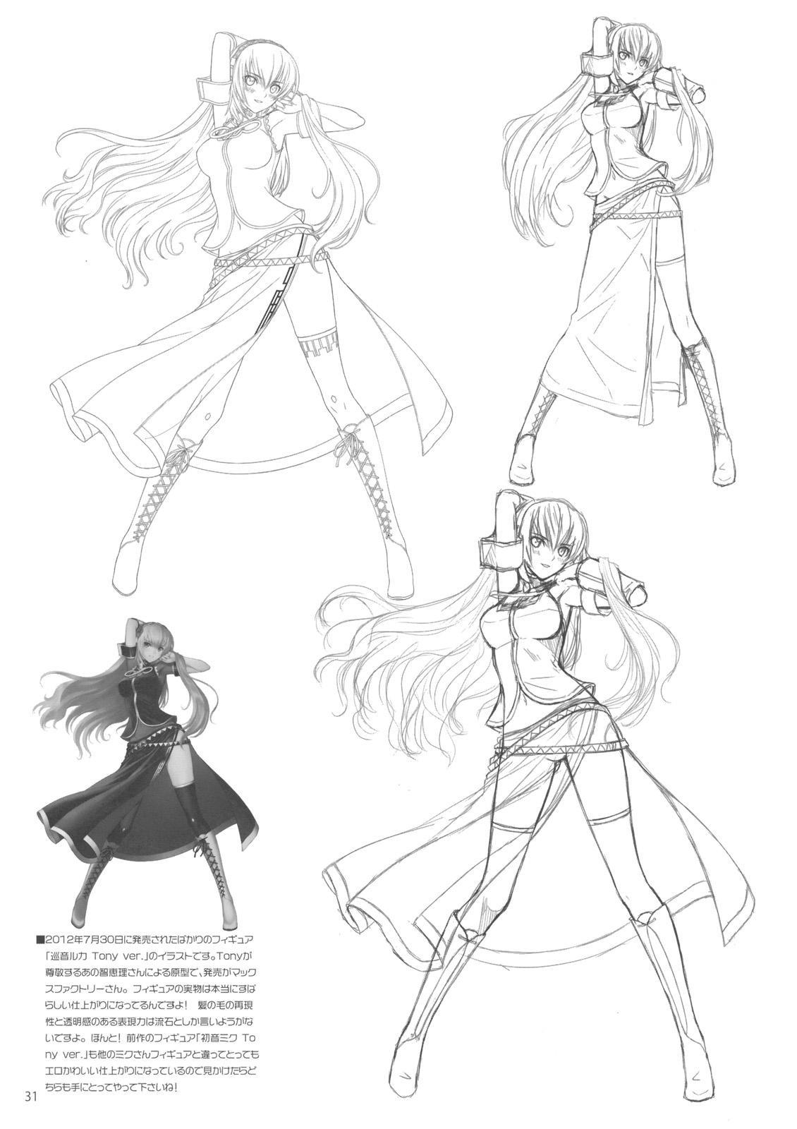 (C82) [T2 ART WORKS (Tony)] Reiko-san to Maya-chan no Koto wo Omotteitara Muramura Shitekita node Erohon ni Shitemitayo. (Fault!!) 29