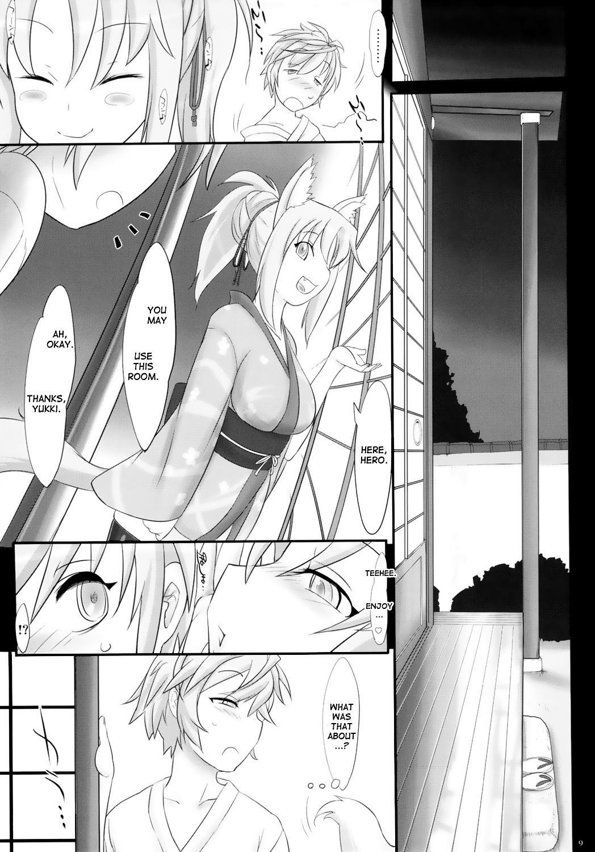Onmitsu Adabana-hikae 8
