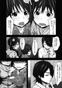 Karen to Tsukihi no Mouretsu! Otona Keikaku no Gyakushuu 3