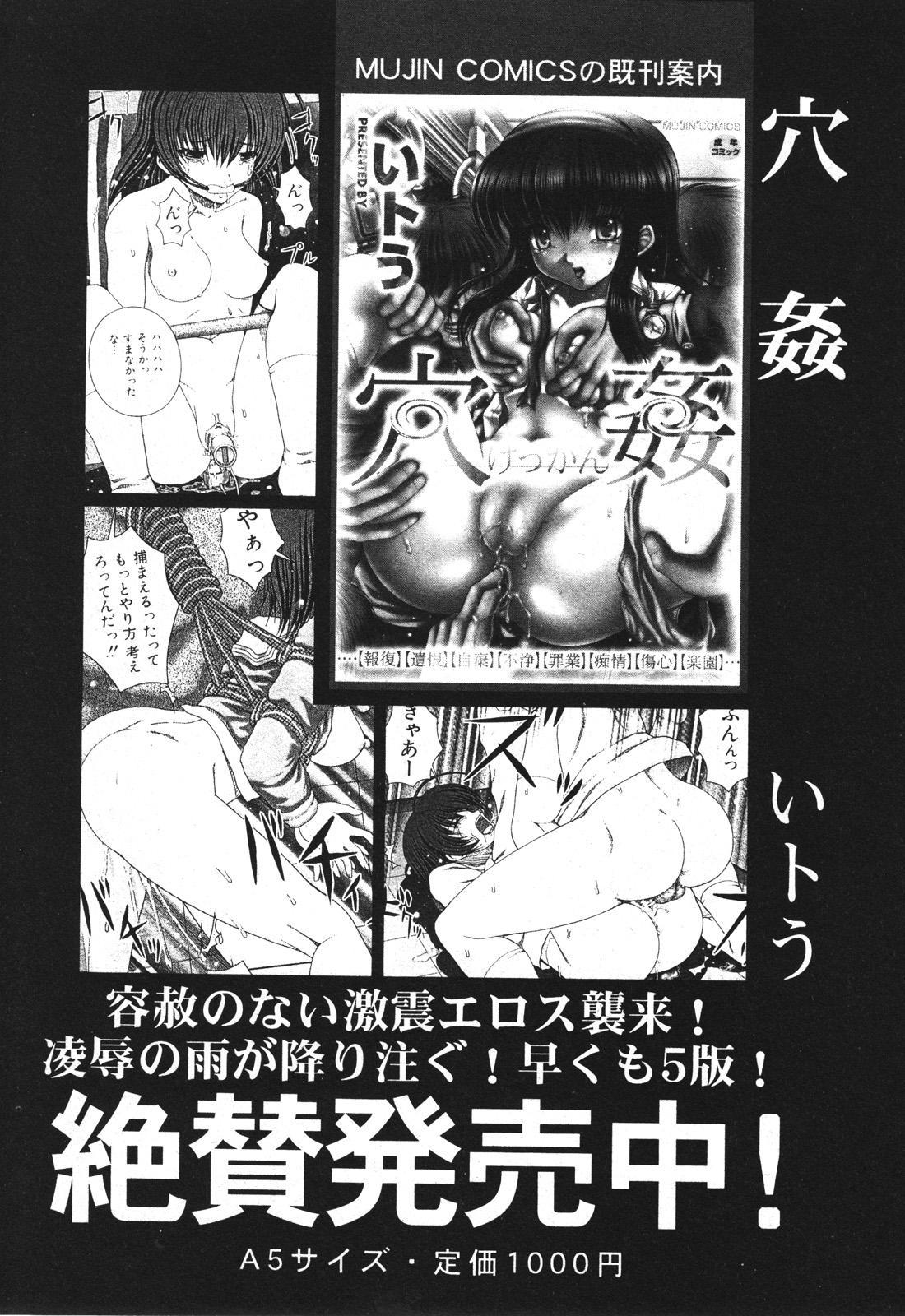 BUSTER COMIC 2010-05 Vol.07 191