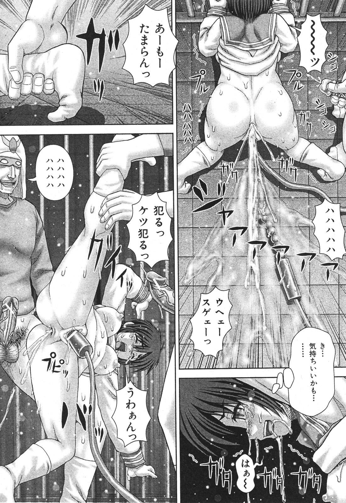 BUSTER COMIC 2010-05 Vol.07 213