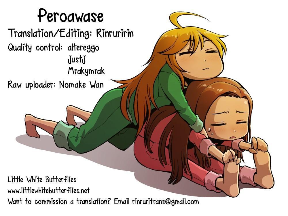 Peroawase 19