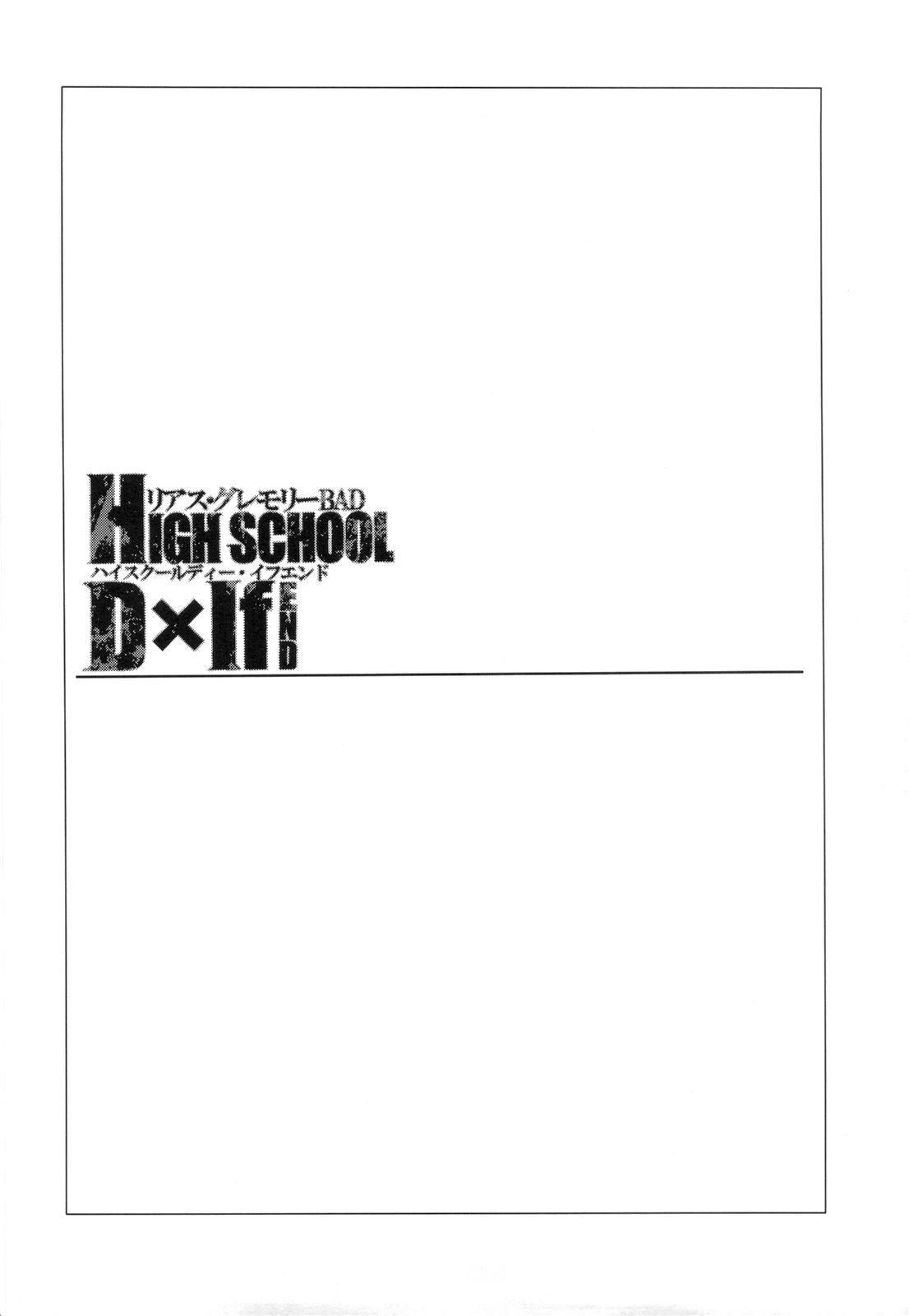 HIGH SCHOOL DxIf END 2