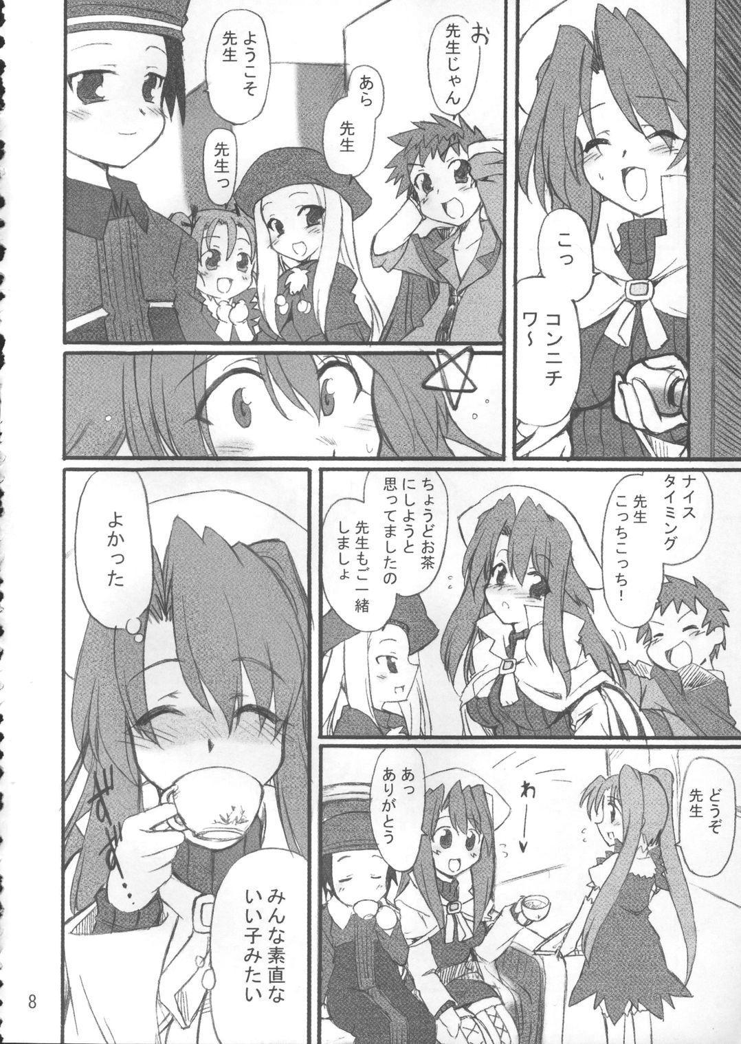 Sensei to Himitsu no Kagai Jugyou 6