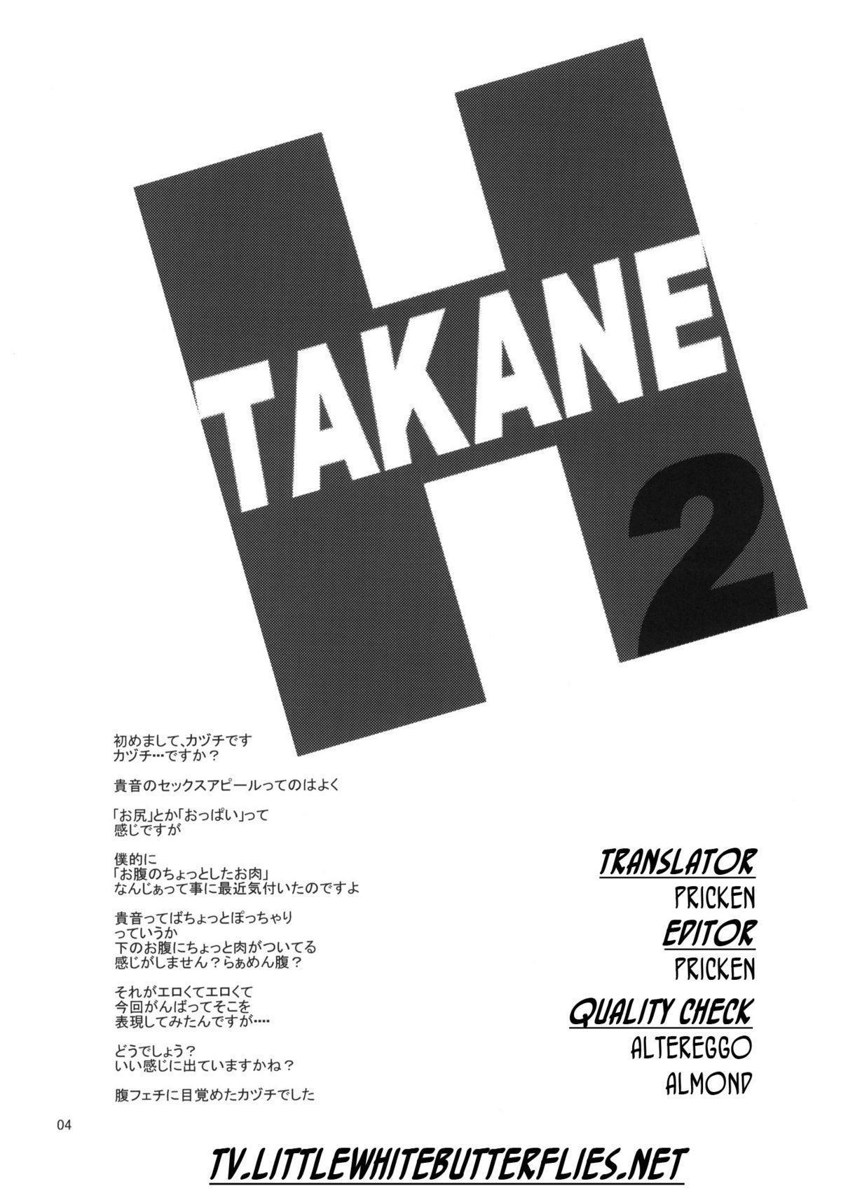 TAKANE H2 2