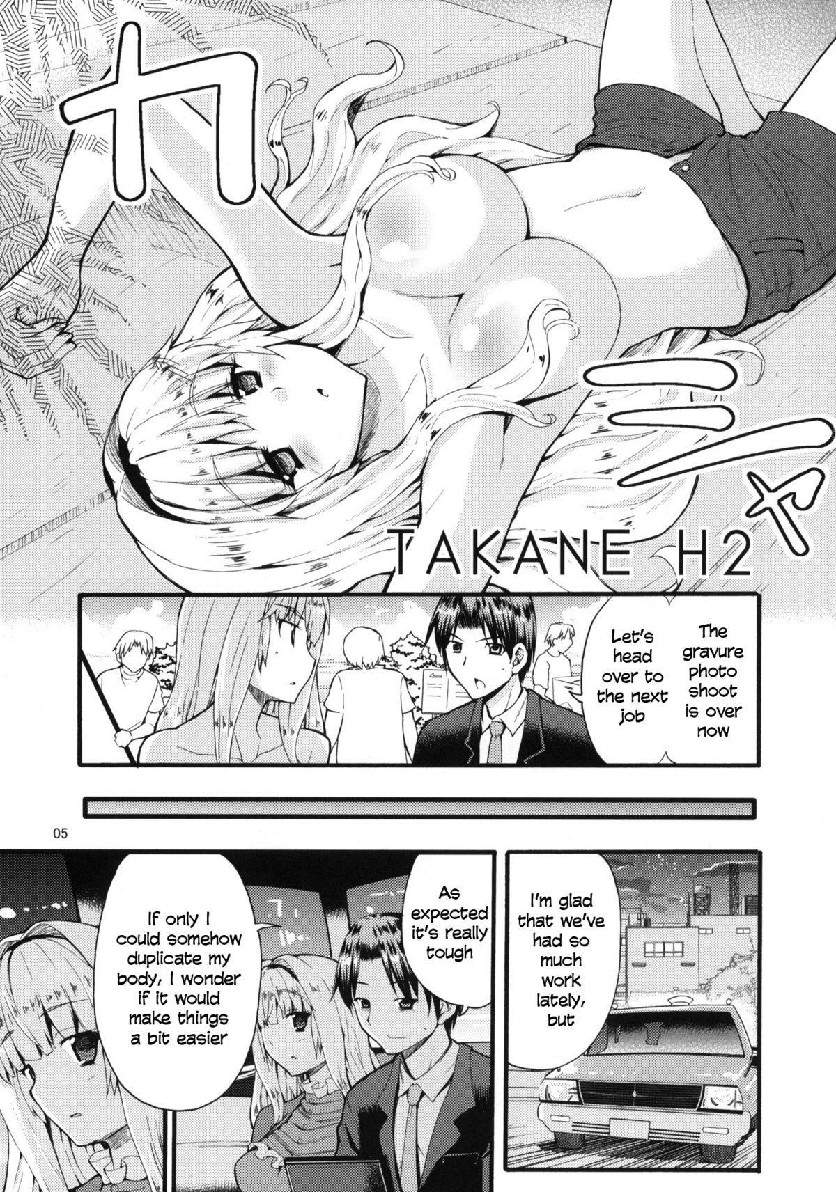 TAKANE H2 3