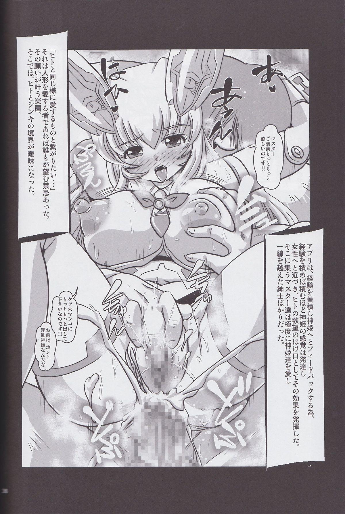 Alice 34
