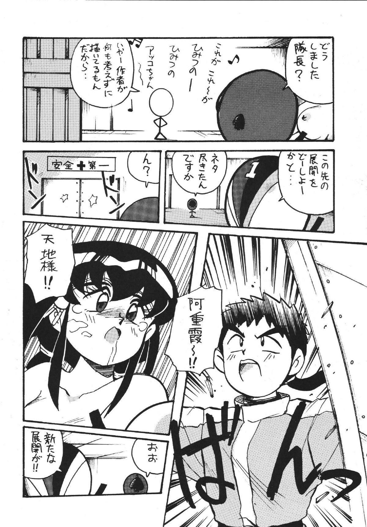 Goku tamashi 15
