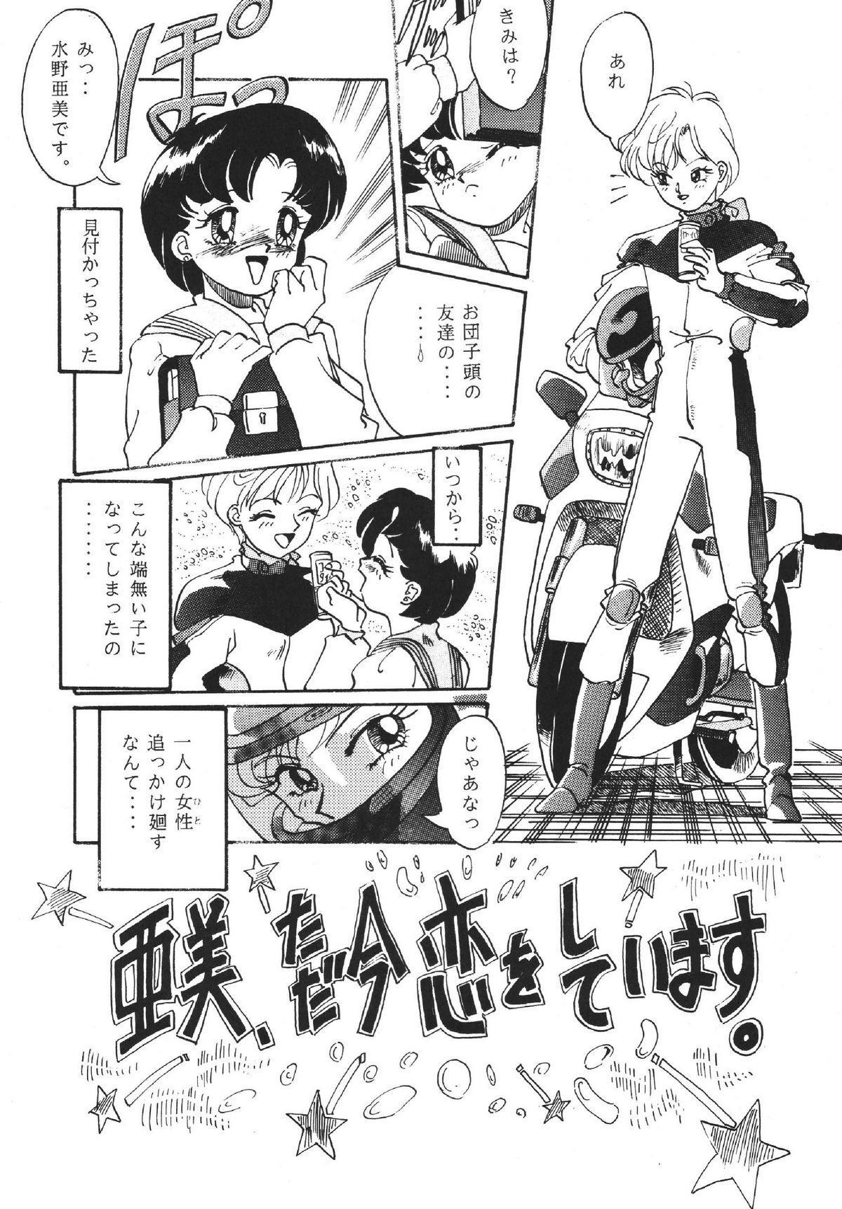 Goku tamashi 22