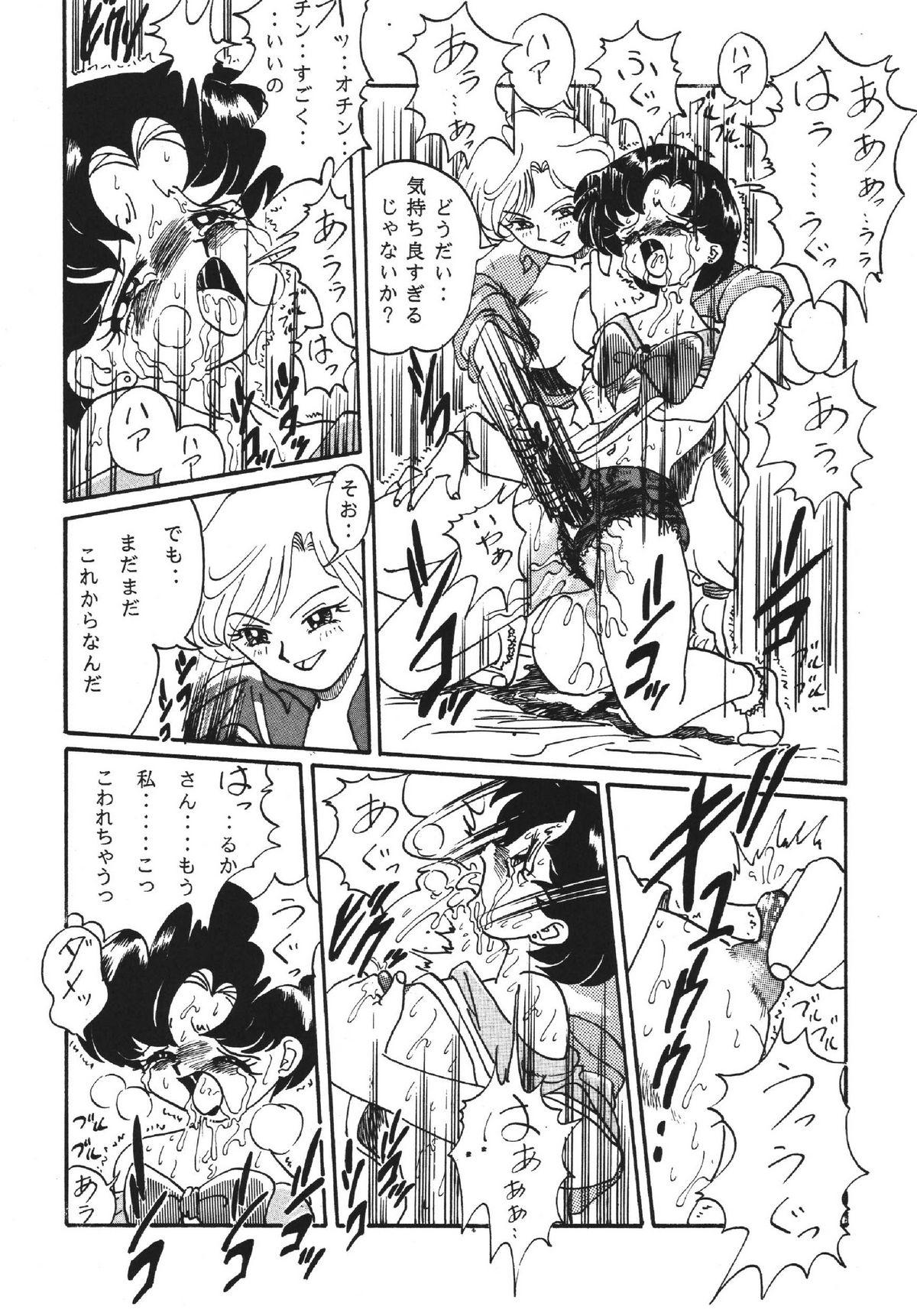 Goku tamashi 29