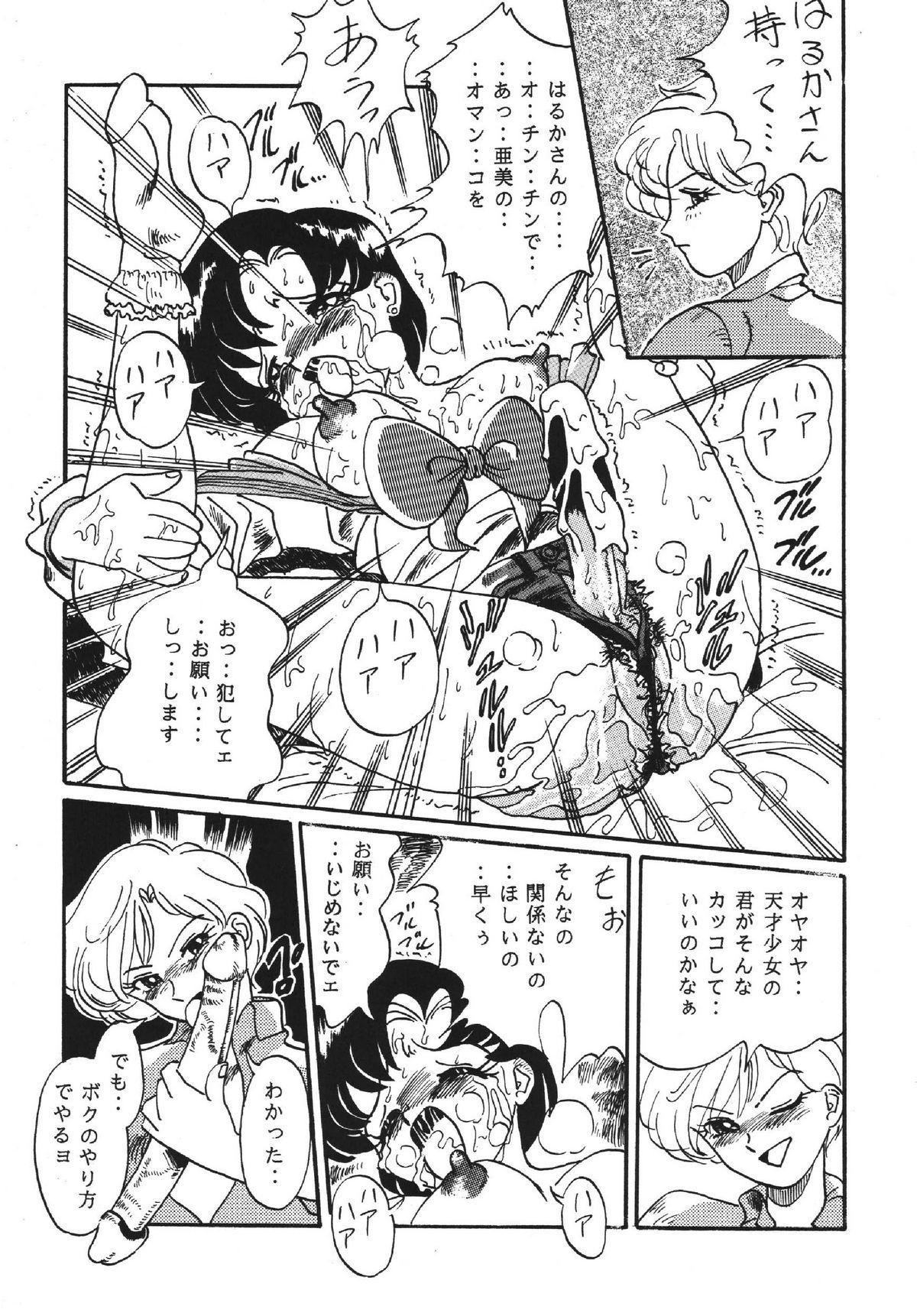 Goku tamashi 33