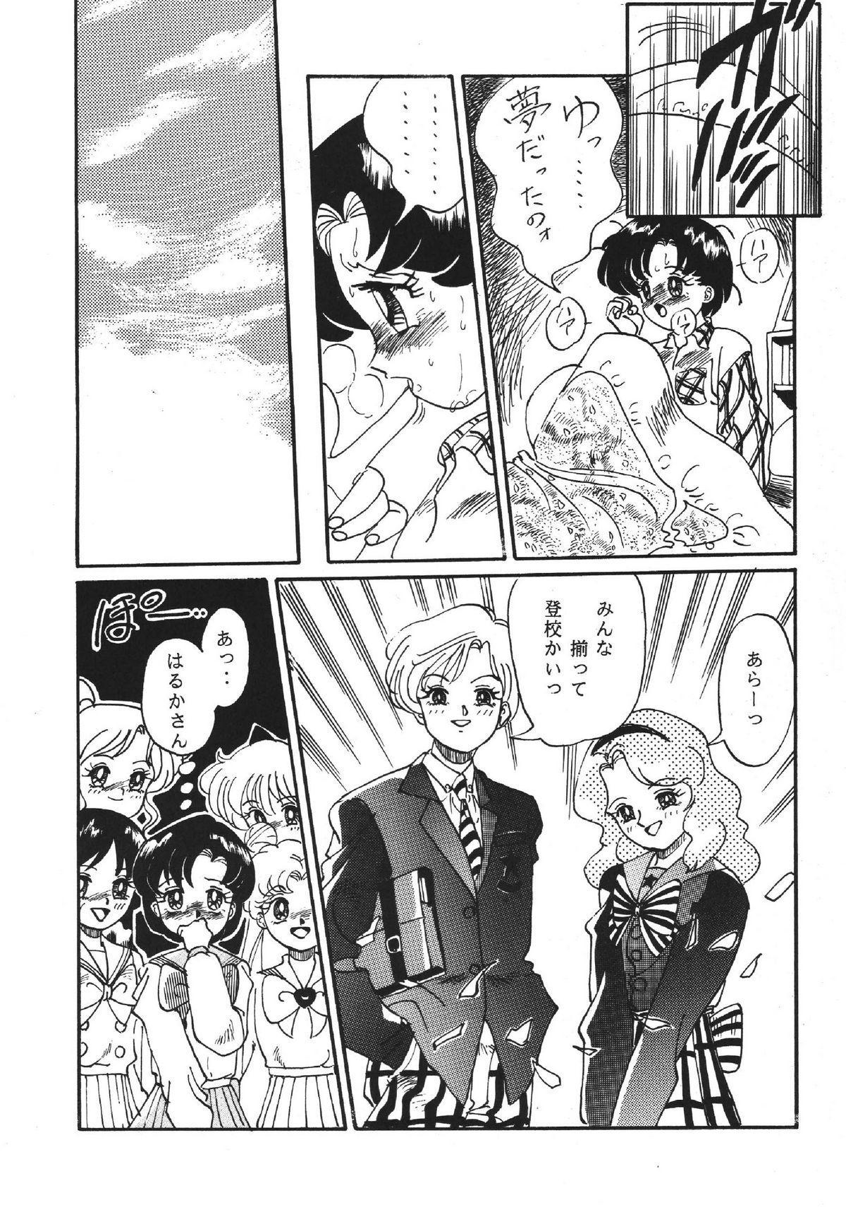 Goku tamashi 38
