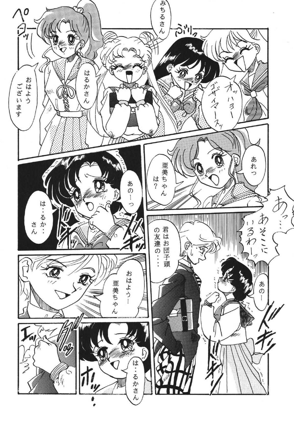 Goku tamashi 39