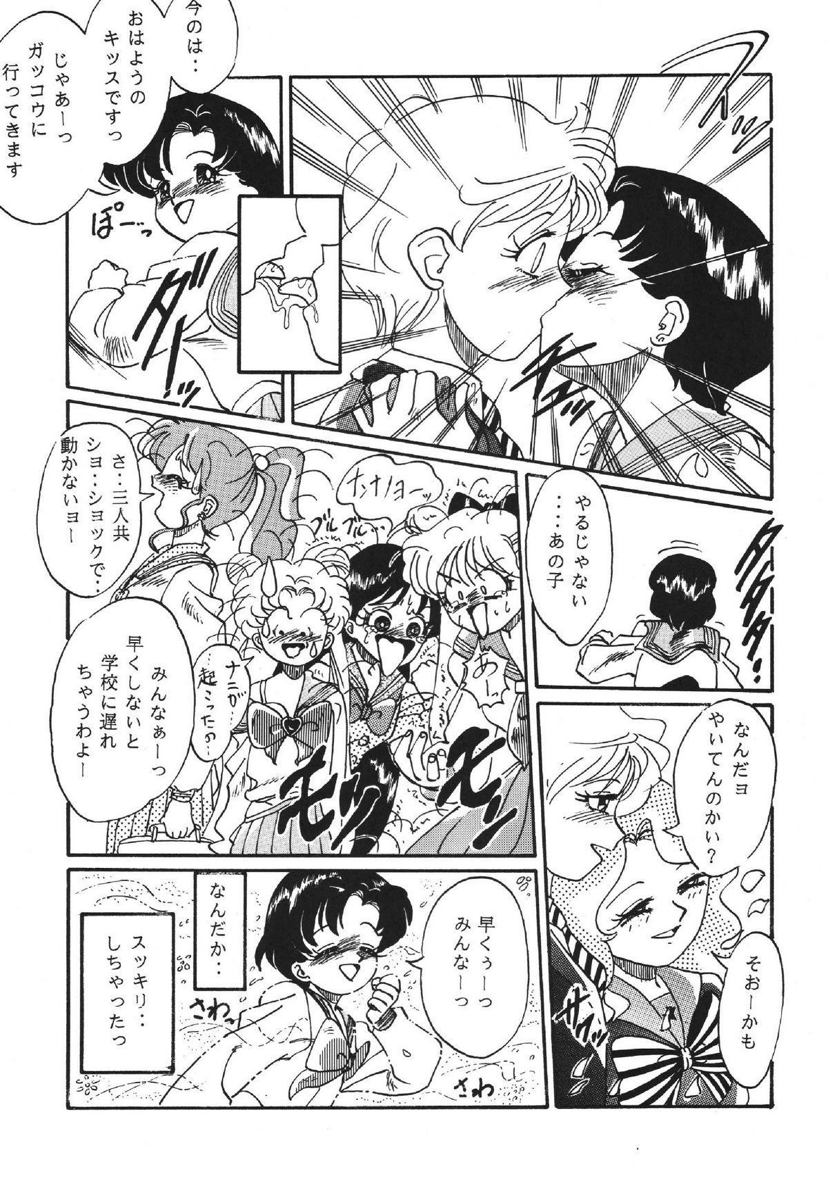 Goku tamashi 40