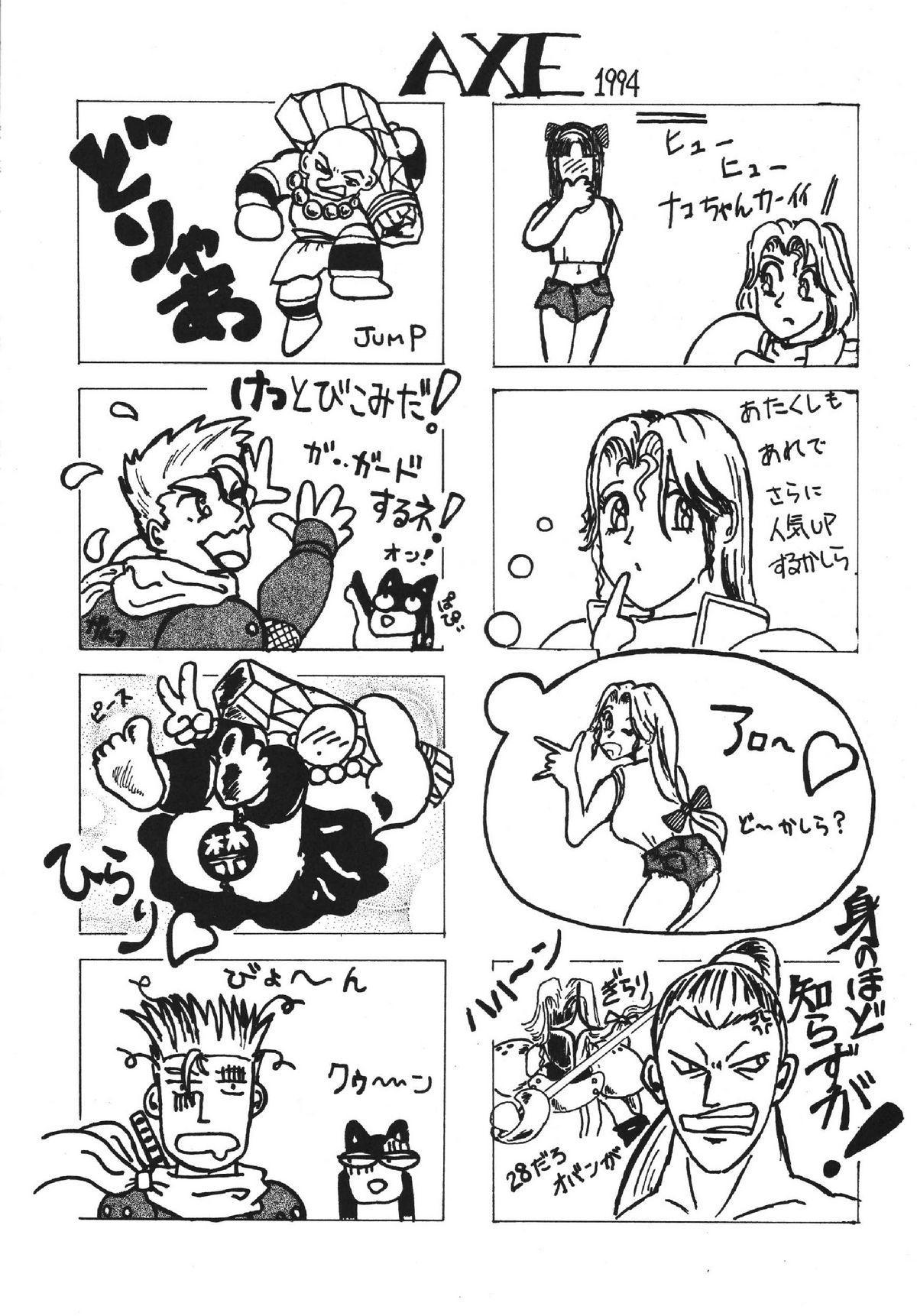 Goku tamashi 72