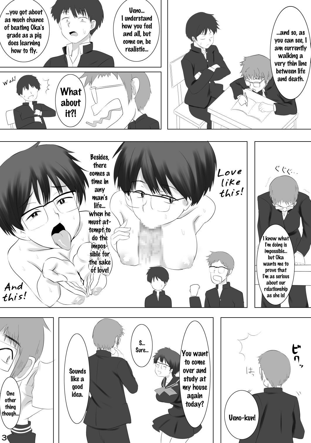 Kanojo ga Hoka no Otoko wo Eranda Riyuu X   The Reason Why She Chose Another Guy X 3