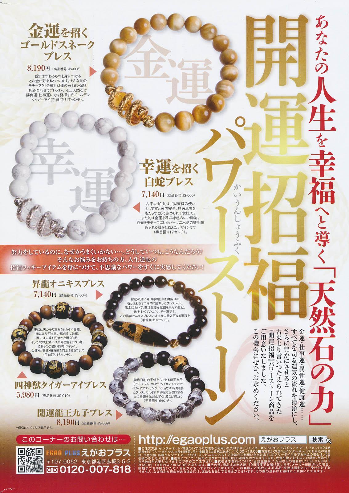 COMIC Shitsurakuten 2012-11 321