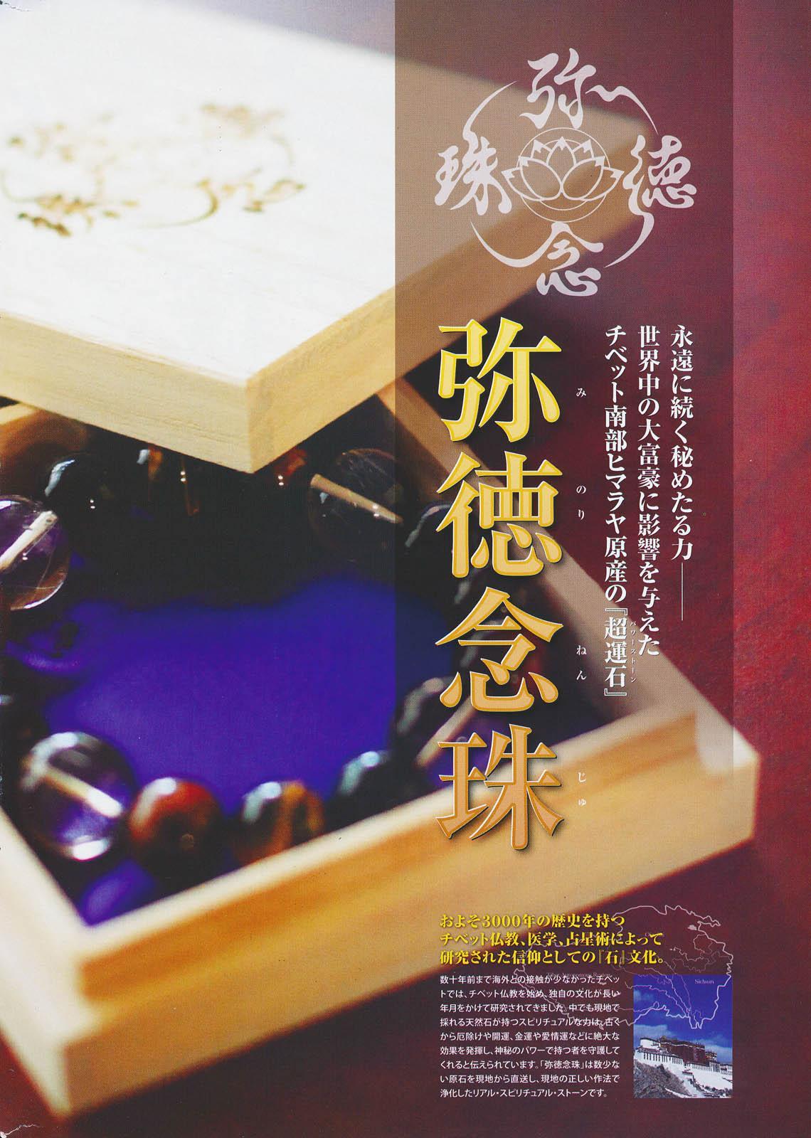 COMIC Shitsurakuten 2012-11 323