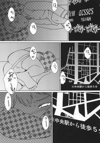 Kasshoku Oneesan no Fudeoroshi Ver. 3 4