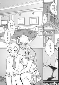 Kasshoku Oneesan no Fudeoroshi Ver. 3 7
