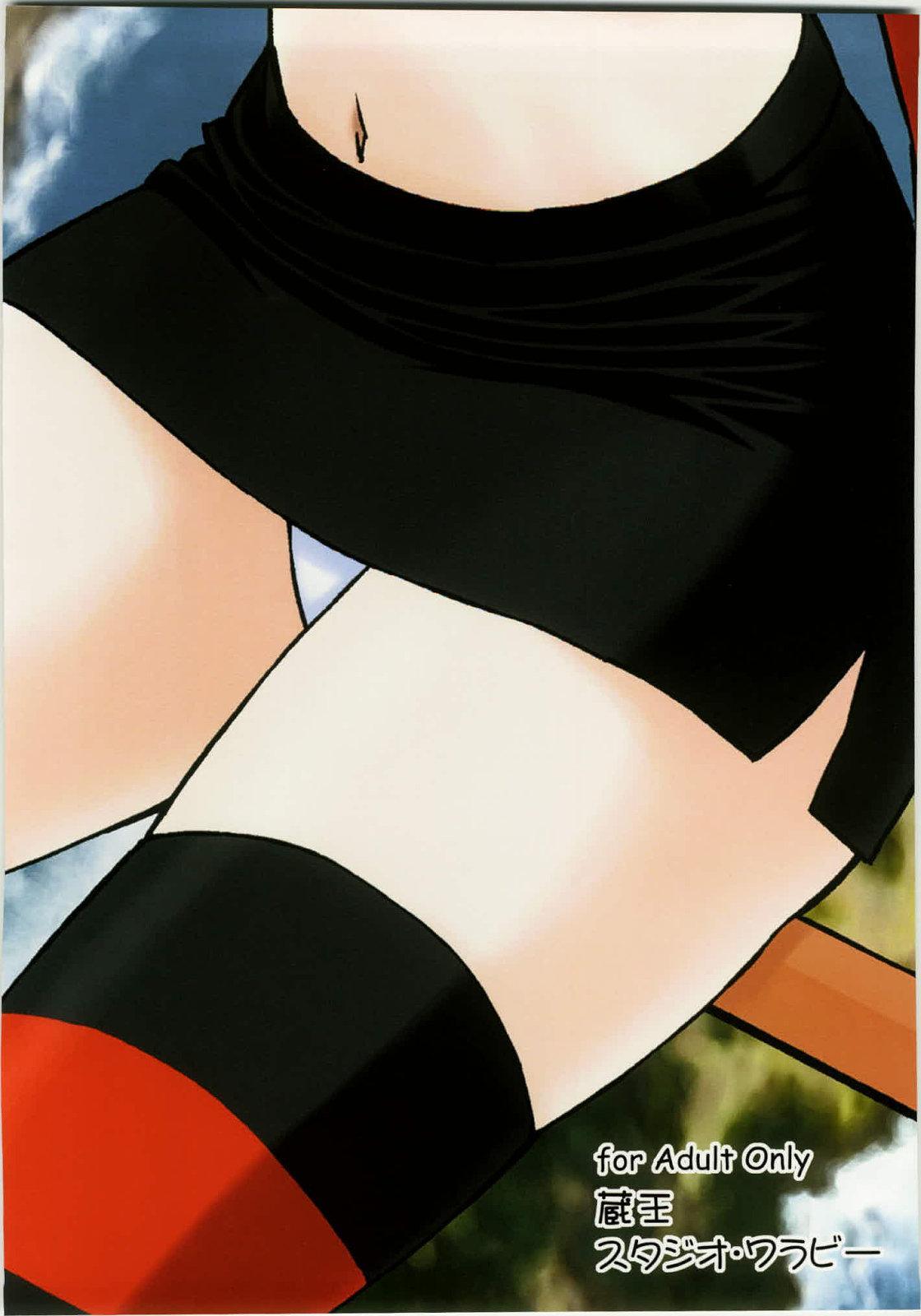 Mahou Shoujo Asuka 37