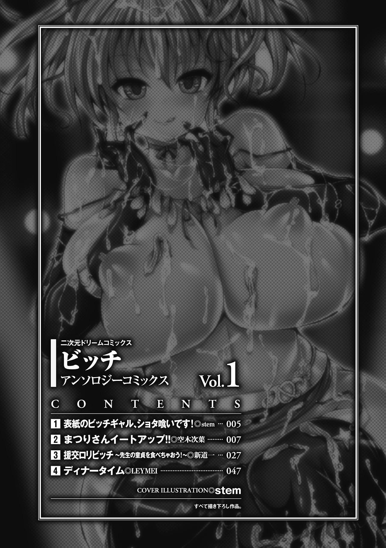 Bitch Vol.1 3