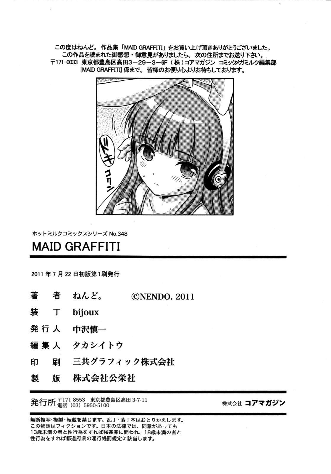 Maid Graffiti 203