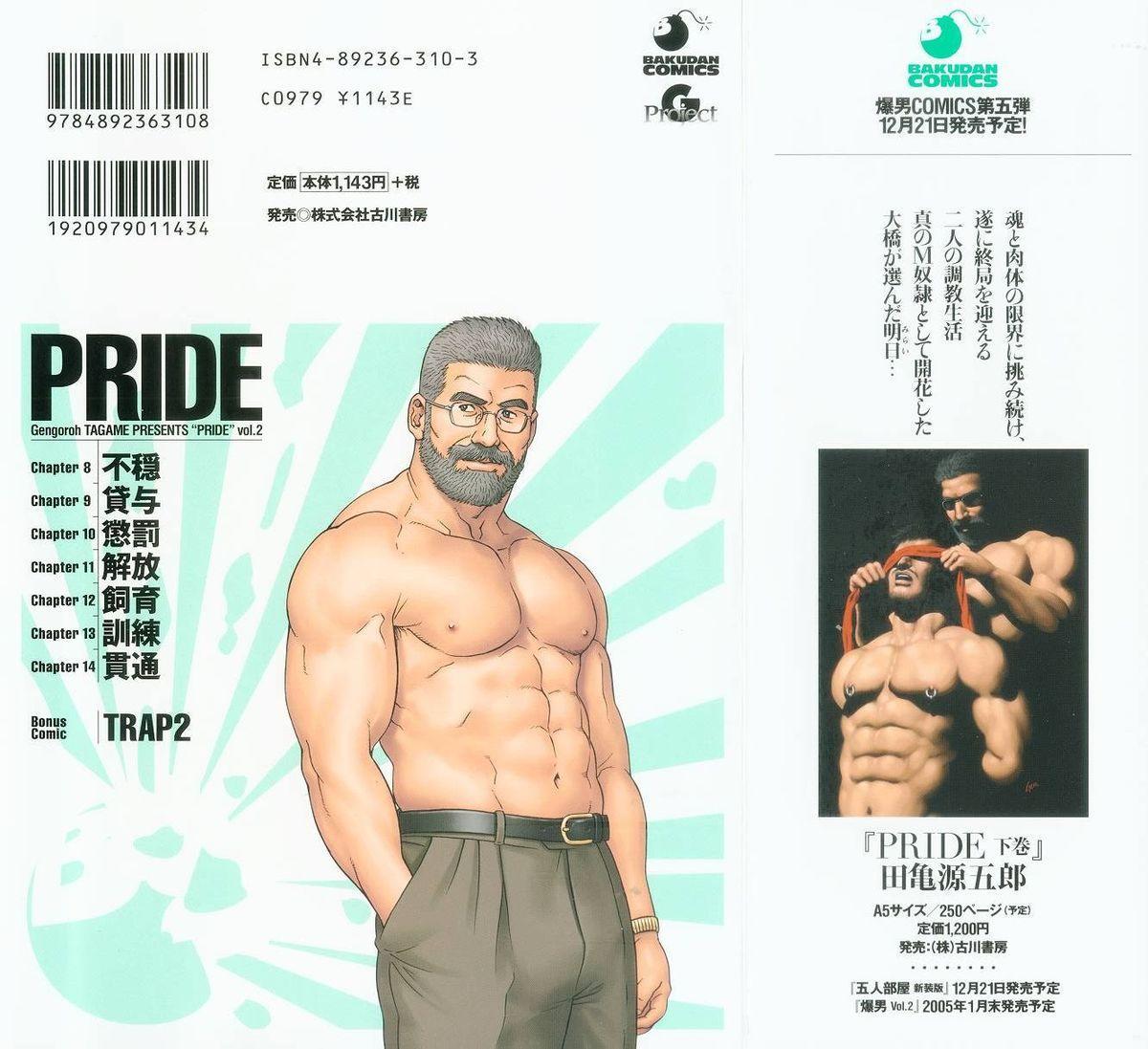 Pride VOL.2 1