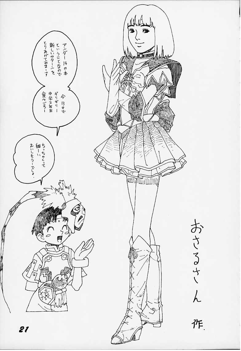 Lolita Spirits 3rd stage 19