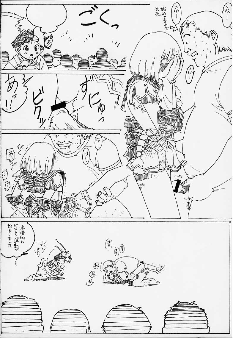 Lolita Spirits 3rd stage 22