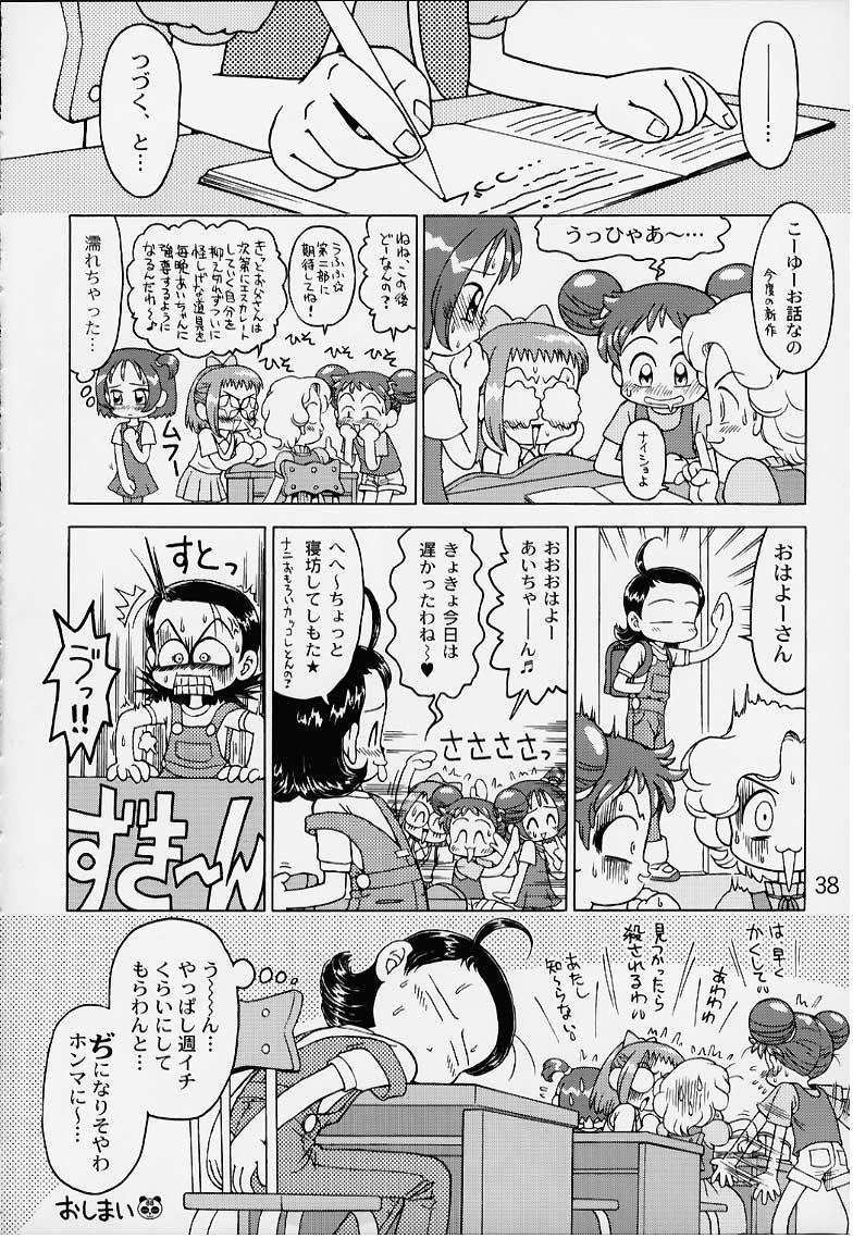 Lolita Spirits 3rd stage 35