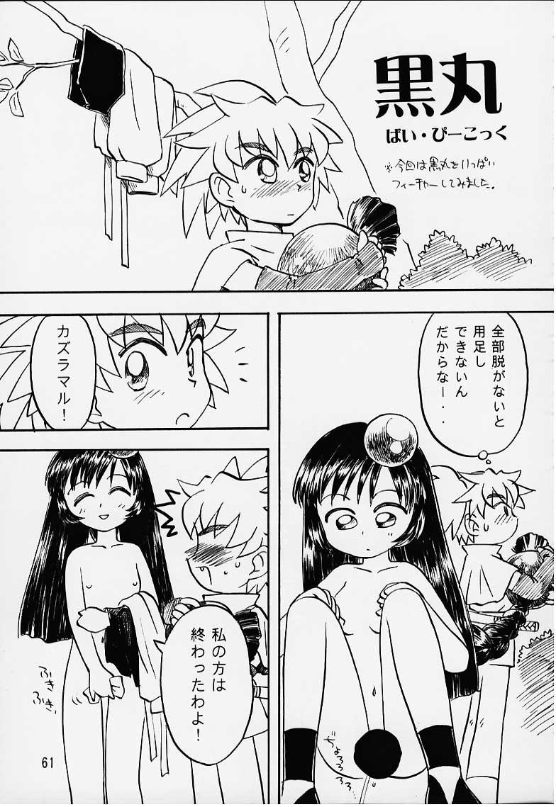 Lolita Spirits 3rd stage 59