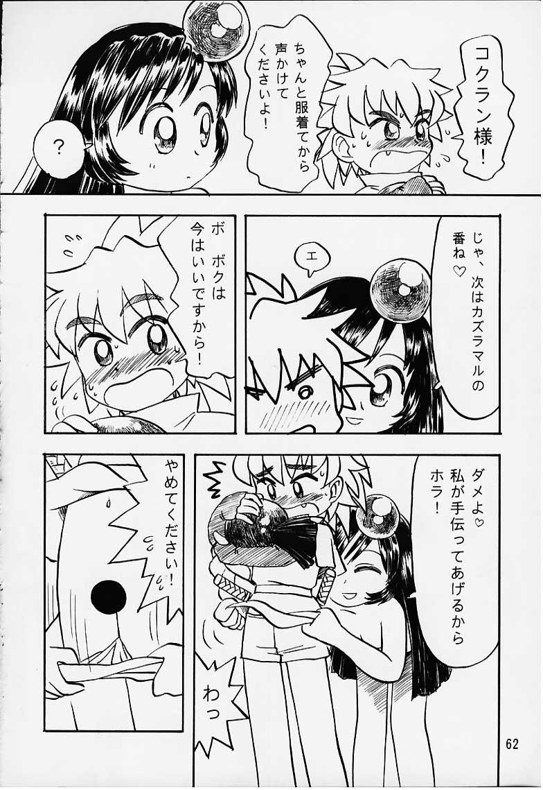 Lolita Spirits 3rd stage 60