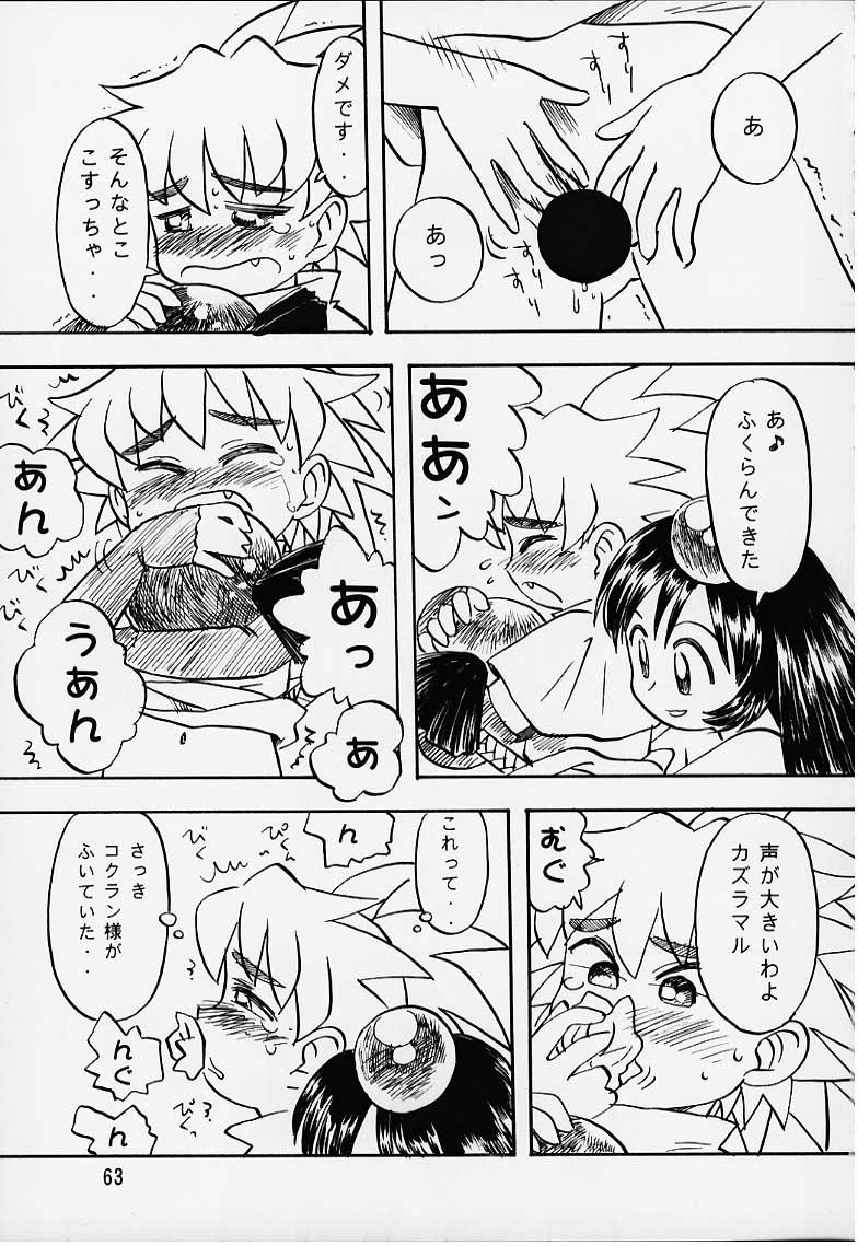 Lolita Spirits 3rd stage 61