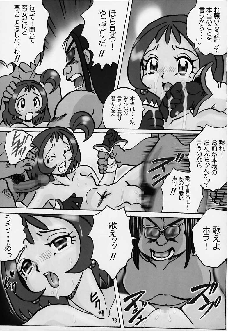 Lolita Spirits 3rd stage 71