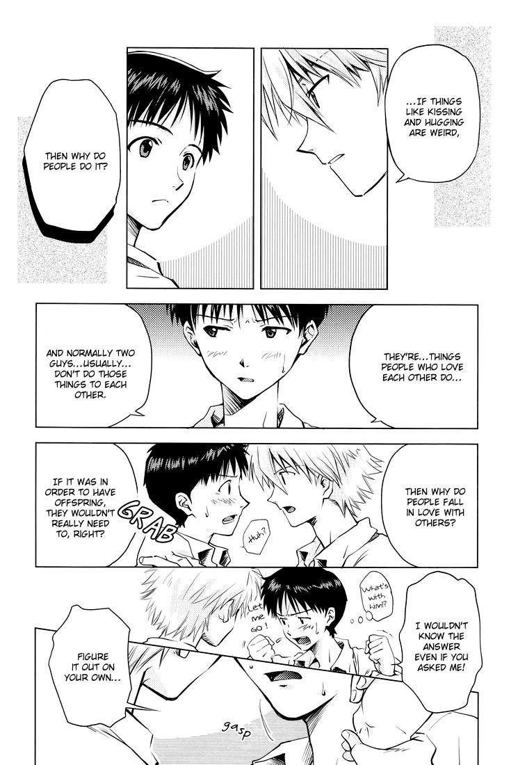 [Cassino (Kyoku Kouro Lily, Mayama Satori, kcca )] MAUVE. (Neon Genesis Evangelion) Eng 24