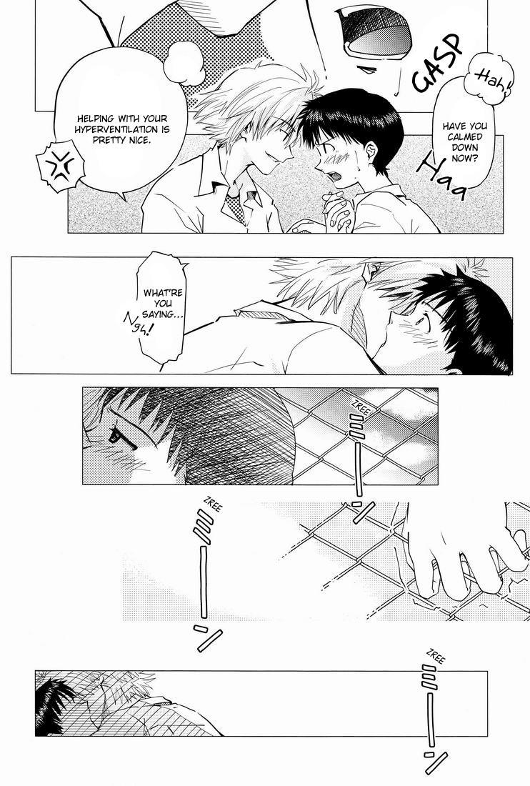 [Cassino (Kyoku Kouro Lily, Mayama Satori, kcca )] MAUVE. (Neon Genesis Evangelion) Eng 26