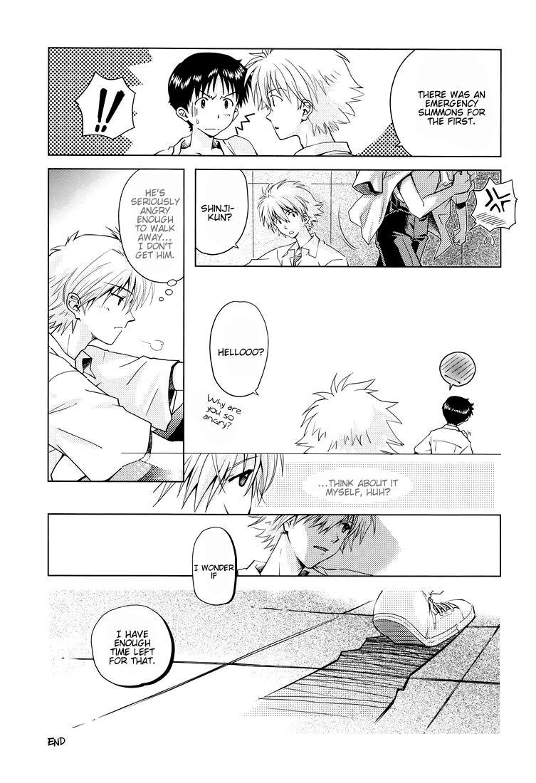 [Cassino (Kyoku Kouro Lily, Mayama Satori, kcca )] MAUVE. (Neon Genesis Evangelion) Eng 33