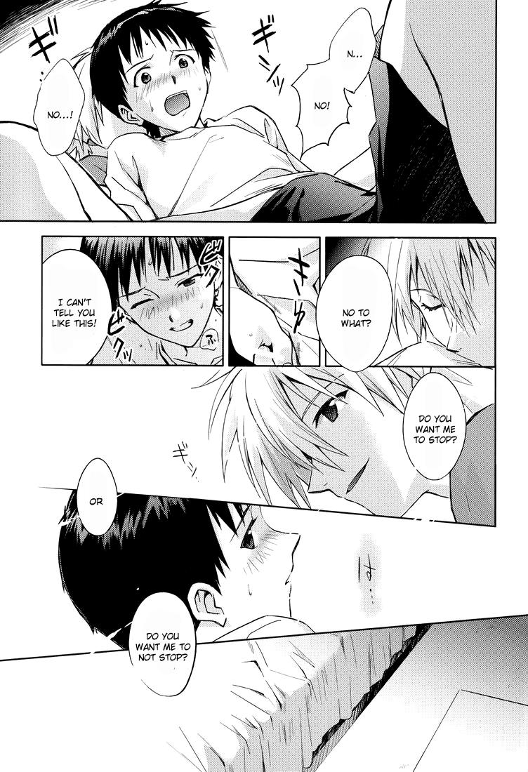 [Cassino (Kyoku Kouro Lily, Mayama Satori, kcca )] MAUVE. (Neon Genesis Evangelion) Eng 41