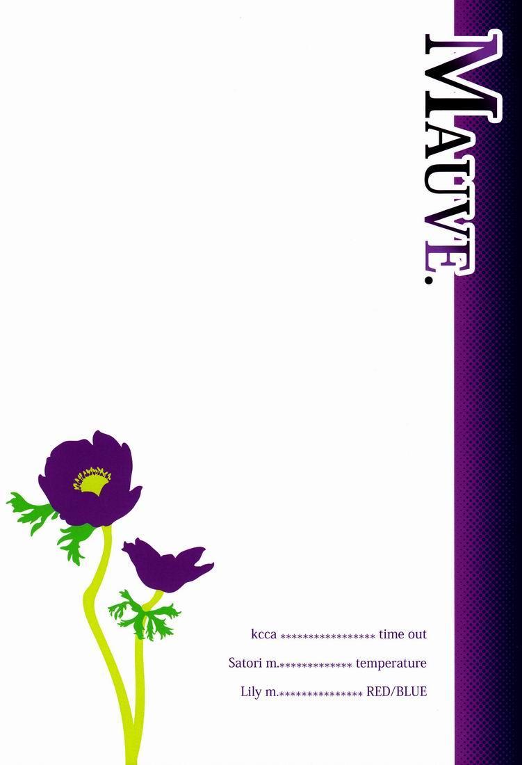 [Cassino (Kyoku Kouro Lily, Mayama Satori, kcca )] MAUVE. (Neon Genesis Evangelion) Eng 4