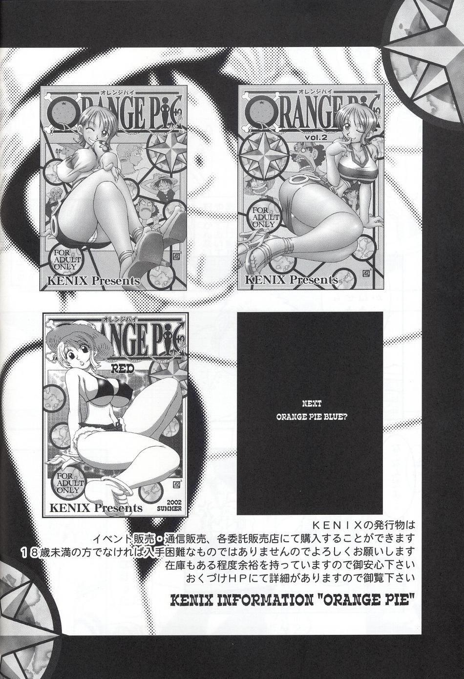 ORANGE PIE Vol.2 29