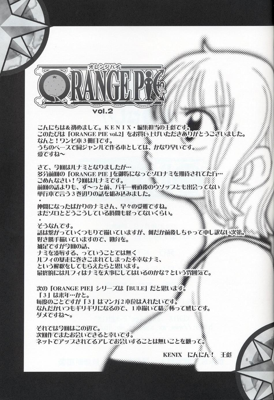 ORANGE PIE Vol.2 30