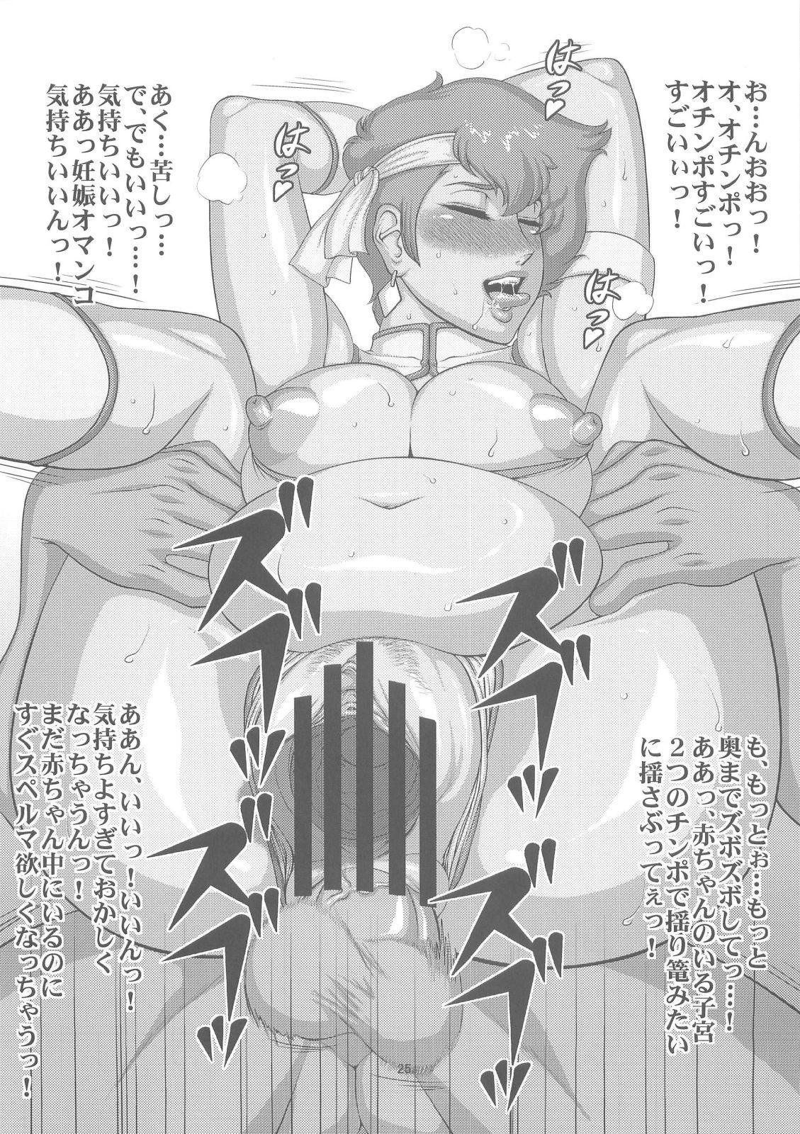 (C83) [Kikumizuan (Kikumizu Shouichi)] Lovely Erotics ~ K*i no Baai ~   Lovely Erotics -The Case of K*i- (Dirty Pair) 26