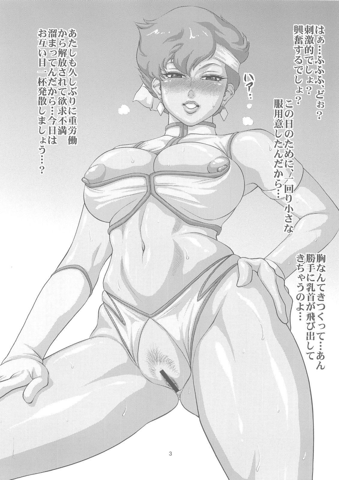 (C83) [Kikumizuan (Kikumizu Shouichi)] Lovely Erotics ~ K*i no Baai ~   Lovely Erotics -The Case of K*i- (Dirty Pair) 4