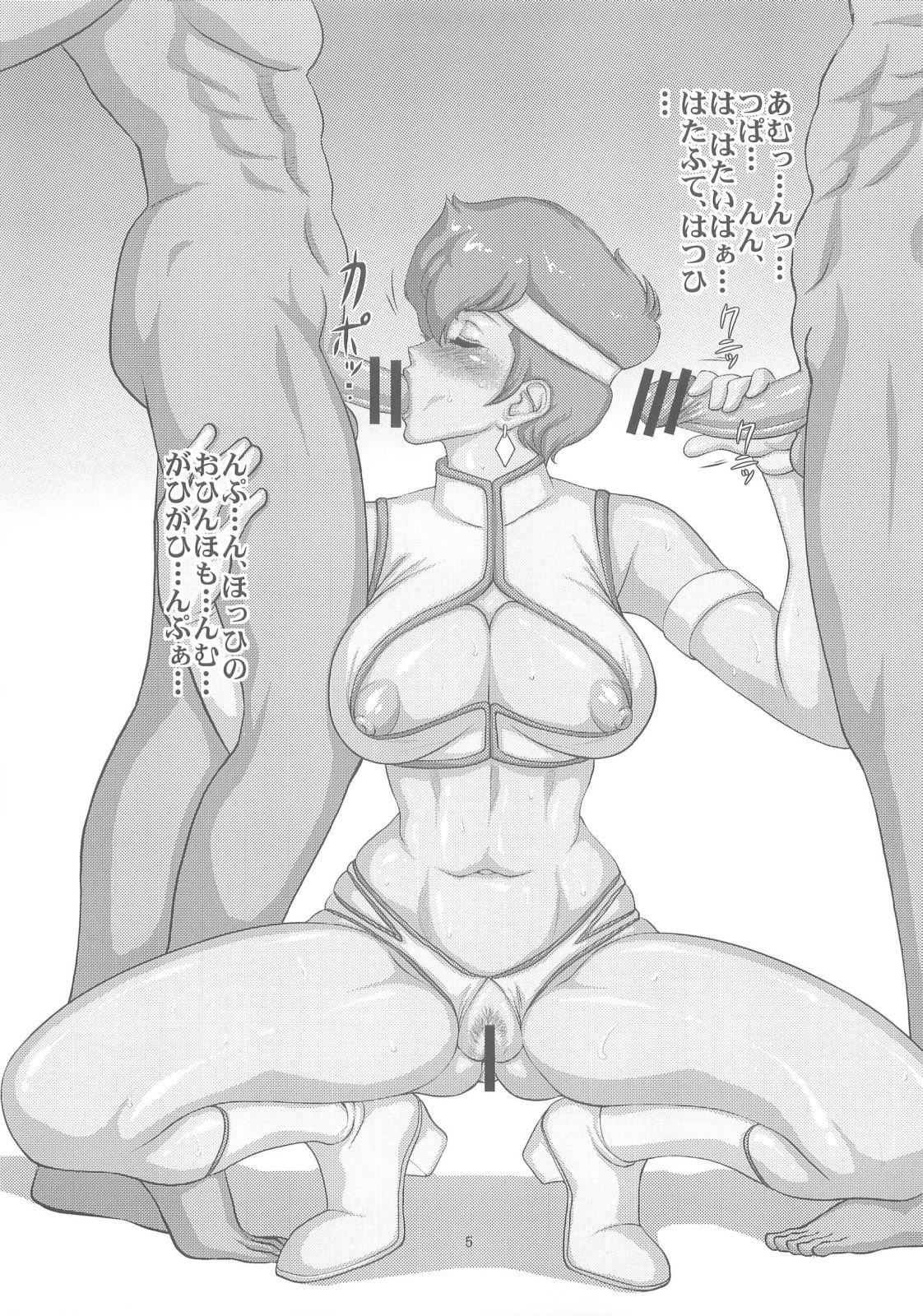 (C83) [Kikumizuan (Kikumizu Shouichi)] Lovely Erotics ~ K*i no Baai ~   Lovely Erotics -The Case of K*i- (Dirty Pair) 6