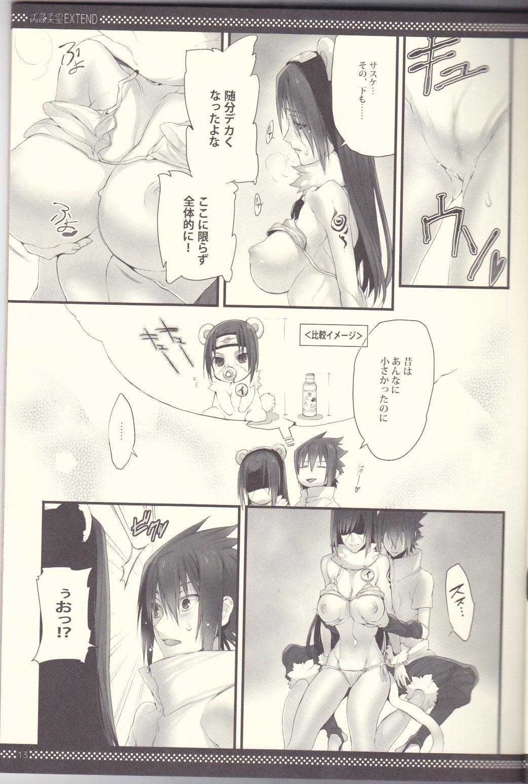 Itachi no Nikukyuu Taizen EXTEND 12