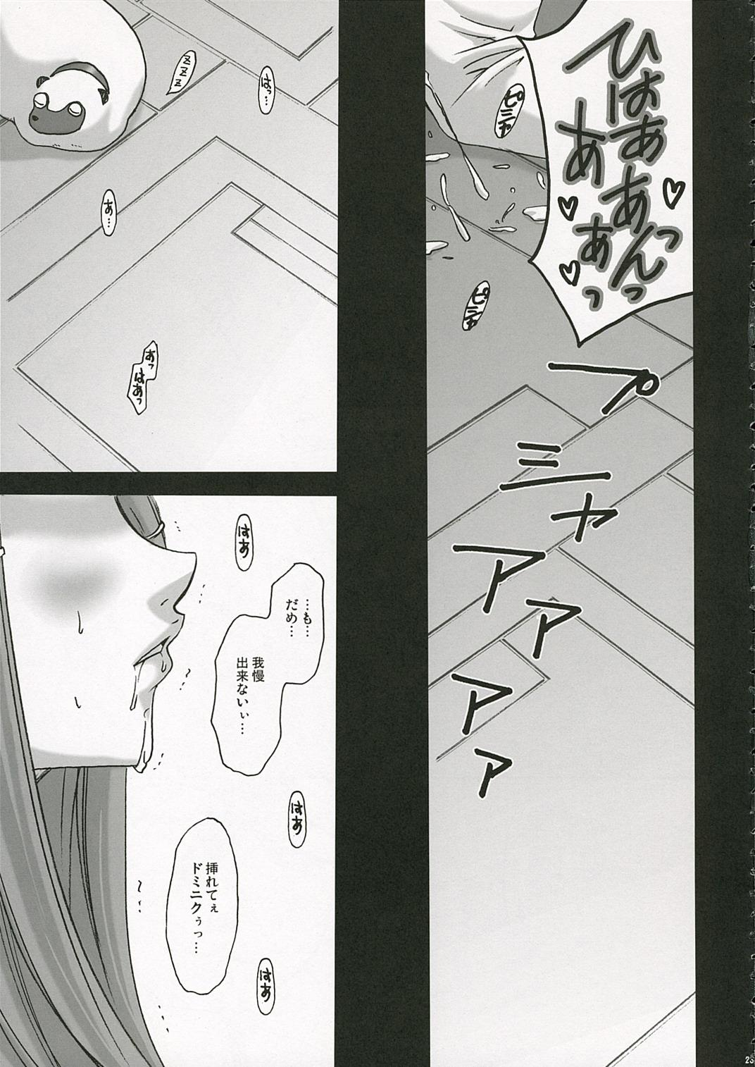 I am bored. ANEMONE NO TAIKUTU   Anemone's Boredom 19