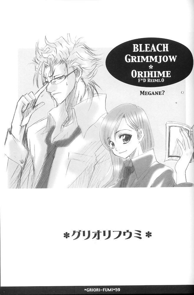Griori-Fumi 8